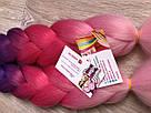 💗💜 Канекалон омбре фиолетово розовый, цветные пряди для причёсок девочкам 💗💜, фото 4