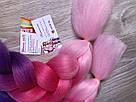 💗💜 Канекалон омбре фиолетово розовый, цветные пряди для причёсок девочкам 💗💜, фото 5