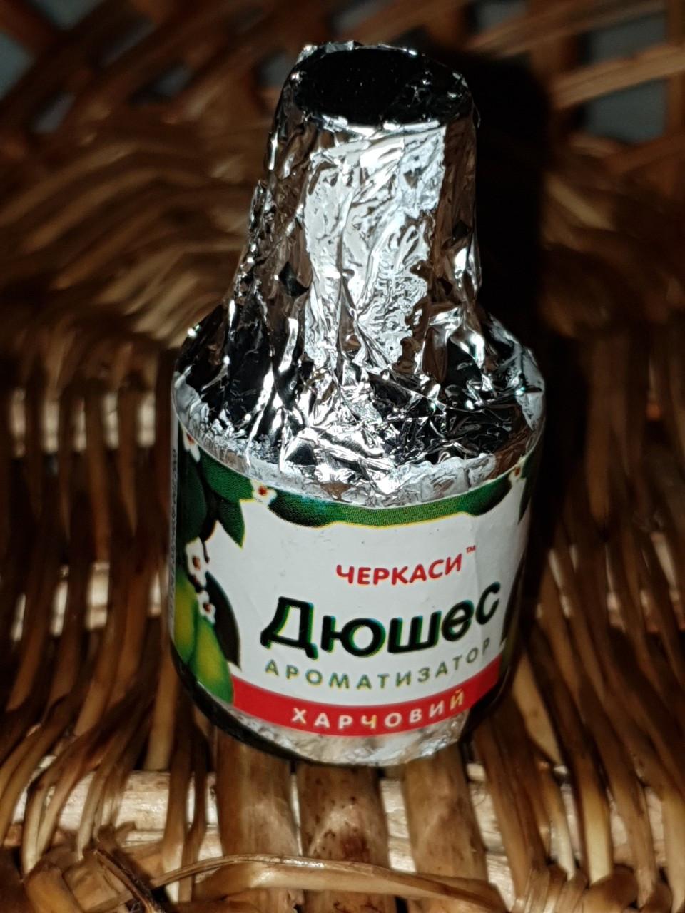 Ароматизатор харчовий Дюшес 5 мл.