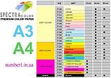 Н-р папір кольор. А4/80 5х50/250арк. Spectra Color-Rainbow Pack Пастель, фото 2