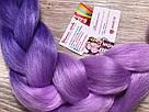 💜 Омбре канекалаон фиолетово сиренвый для брейд, кос, причёсок, вплетение в волосы 💜, фото 6