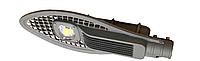 Светодиодный светильник LED OZON 45W 5300 Lm 5000К Vossloh-Schwabe (Германия) уличный, консольный