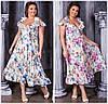 Длинное цветочное платье на запах Батал до 58 р 18658