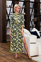 Женское летнее платье 1089(29)