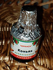 Ароматизатор харчовий Коньяк 5 мл.