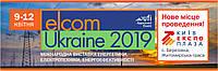 """Компания ООО """"ТФ-К"""" примет участие в XXIII Международной выставке ElcomUkraine 2019."""