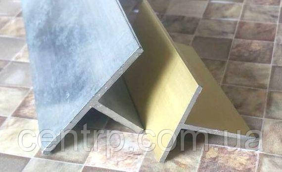 Алюминиевый тавр (Т-образный профиль)