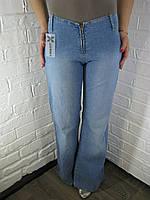 Джинсы женские расклешенные Caswell 1806 голубые 27