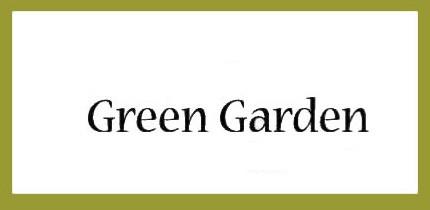 Бензопилы Green Garden