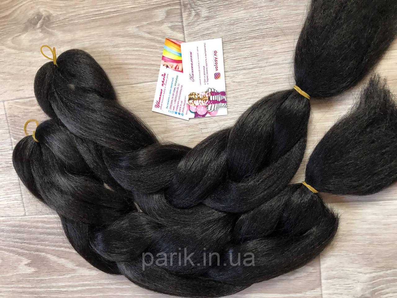 🖤 Канекалон Однотонный, пряди цветные искуссвенных волос для кос, черный 🖤