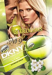 Духи женские DKNY Be Delicious от Donna Karan  ( 20 мл)    Донна Каран
