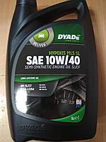 Моторное масло полусинтетическоеDYADEHypoxis MLS SL SAE 10W40 5л.572743- производства Нидерланды