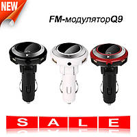 FM модулятор Q9 Bluetooth