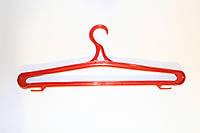 Плечики для одежды больших размеров (52-54)