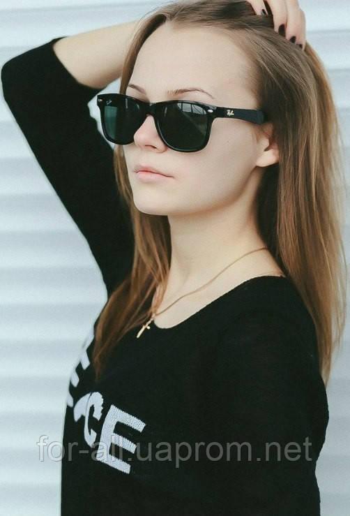 Скидка на очки солнечные в интернет-магазине Модная покупка