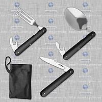 Туристичесий набор 24048 AN (ложка, вилка, нож, чехол) MHR /0-4