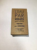 Tester Kenzo Leau Par EDT For Men 50 мл.