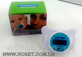 Дитячий термометр соска Baby Pacifier Thermometer