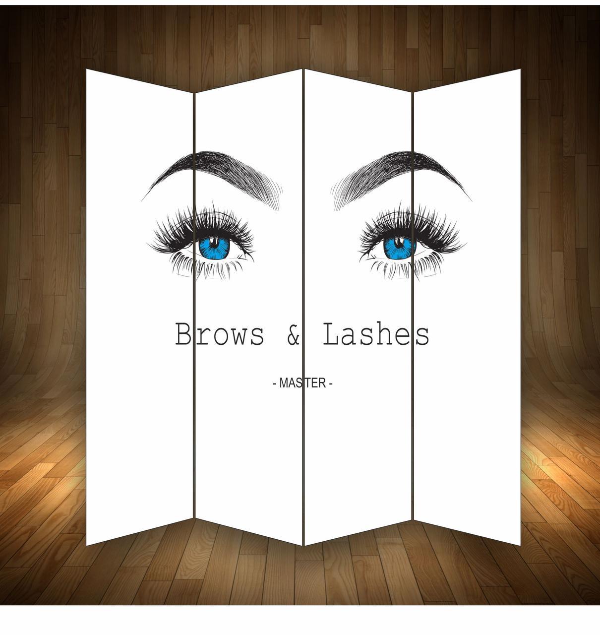 """Ширма декоративна """" Блакитні очі"""""""