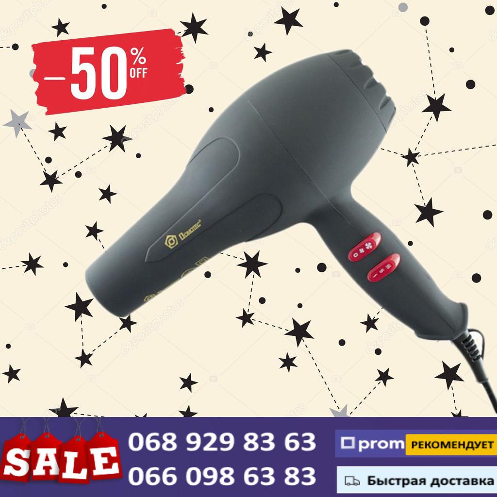Фен для волос DOMOTEC MS-1301 1600Вт