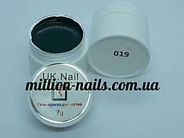 Гель-краска  для ногтей UK.Nail №19 цвет изумрудный ,7 грамм