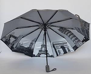 Зонт женский с рисунком внутри купола
