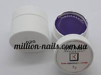 Гель-краска  для ногтей UK.Nail №20 цвет сиреневый ,7 грамм, фото 1