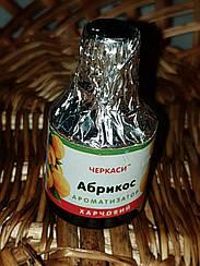 Ароматизатор харчовий Абрикос 5 мл.