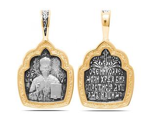 Серебряная ладанка Николай с позолотой