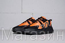 Мужские кроссовки adidas Yeezy Boost 700 VX Orange Адидас Изи Буст 700 оранжевые, фото 2