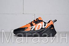 Мужские кроссовки adidas Yeezy Boost 700 VX Orange Адидас Изи Буст 700 оранжевые, фото 3