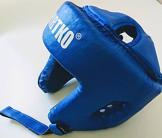 Защитный шлем для бокса. Открытый (кожвинил). СИНИЙ.