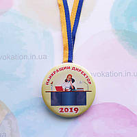 Медаль Директору детского сада, 58мм, фото 1