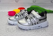 Стильные детские кроссовки