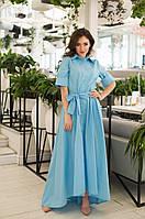 """Длинное летнее платье-рубашка """"Sandy"""" с поясом и коротким рукавом (4 цвета)"""