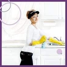 Средства для чистки кухни