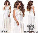 Длинное комбинированное женское вечернее платье 42-44,44-46р (3расцв), фото 5