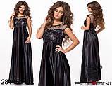 Длинное комбинированное женское вечернее платье 42-44,44-46р (3расцв), фото 8