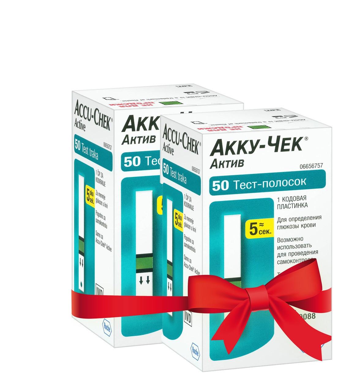 Тест-полоски Accu-Chek Active №50 Акку-Чек Актив 50шт (10 упаковок по 50шт)