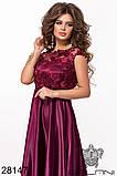 Длинное комбинированное женское вечернее платье 42-44,44-46р (3расцв), фото 2