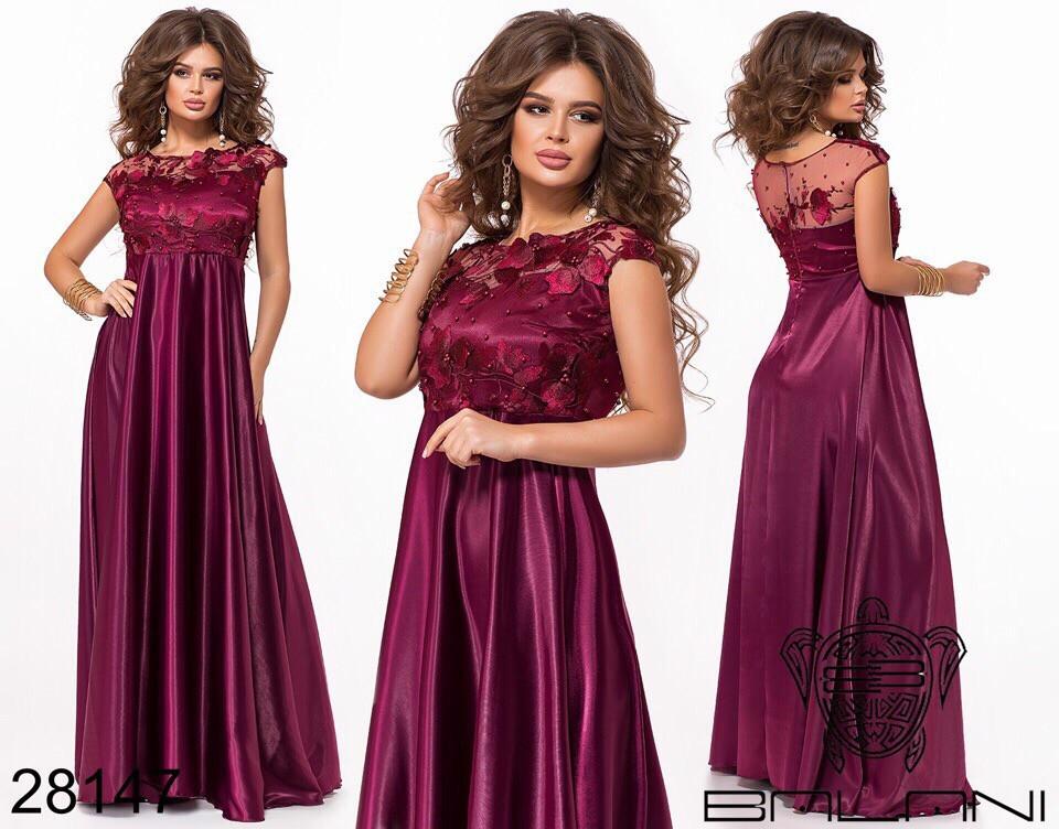 Длинное комбинированное женское вечернее платье 42-44,44-46р (3расцв)