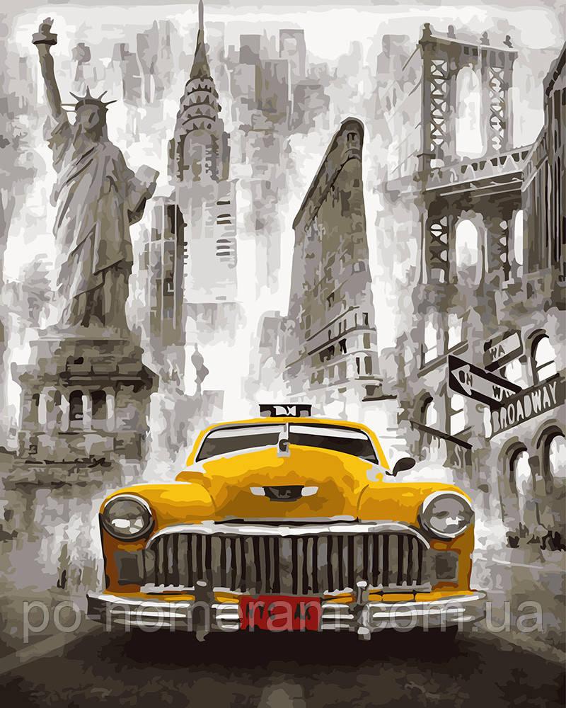 Раскраска для взрослых Нью-Йоркское такси (BK-GX23370) 40 ...