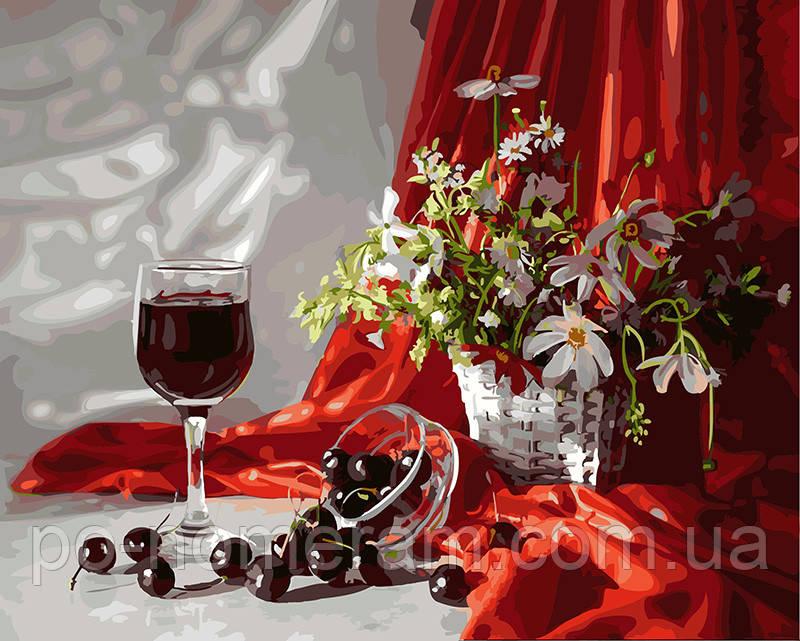 Раскраска по цифрам Вино и вишни (BK-GX5854) 40 х 50 см (Без коробки)