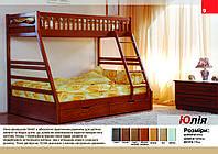 Кровать двухъярусная «Юлия»