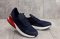 Кроссовки Nike AirMax мужские синие на пене B 1122-2 (Nike AirMax 270) текстиль
