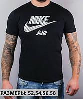 Размеры: 52,54,56,58. Черная мужская футболка Nike air (Найк) / Большой размер / 100 % хлопок