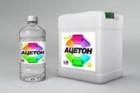 Ацетон (50% водный раствор) 10 л (п/эт)