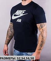 Размеры: 52,54,56,58. Мужская футболка Nike air (Найк) большого размера / 100 % хлопок / темно-синяя