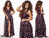 Шикарное женское длинное платье с цветочным принтом на сетке 42-44,44-46р (5расцв)  , фото 5