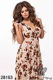 Шикарное женское длинное платье с цветочным принтом на сетке 42-44,44-46р (5расцв)  , фото 8